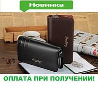 Мужская портмоне бумажник клатч барсетка кошелек Baellerry, фото 1