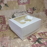Коробка / 170х170х90 мм / Молочн / окно-Бабочка / для торта, фото 1