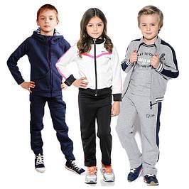 Спортивний одяг дитячий