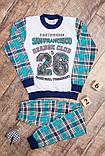Пижама детская подростковая, фото 2