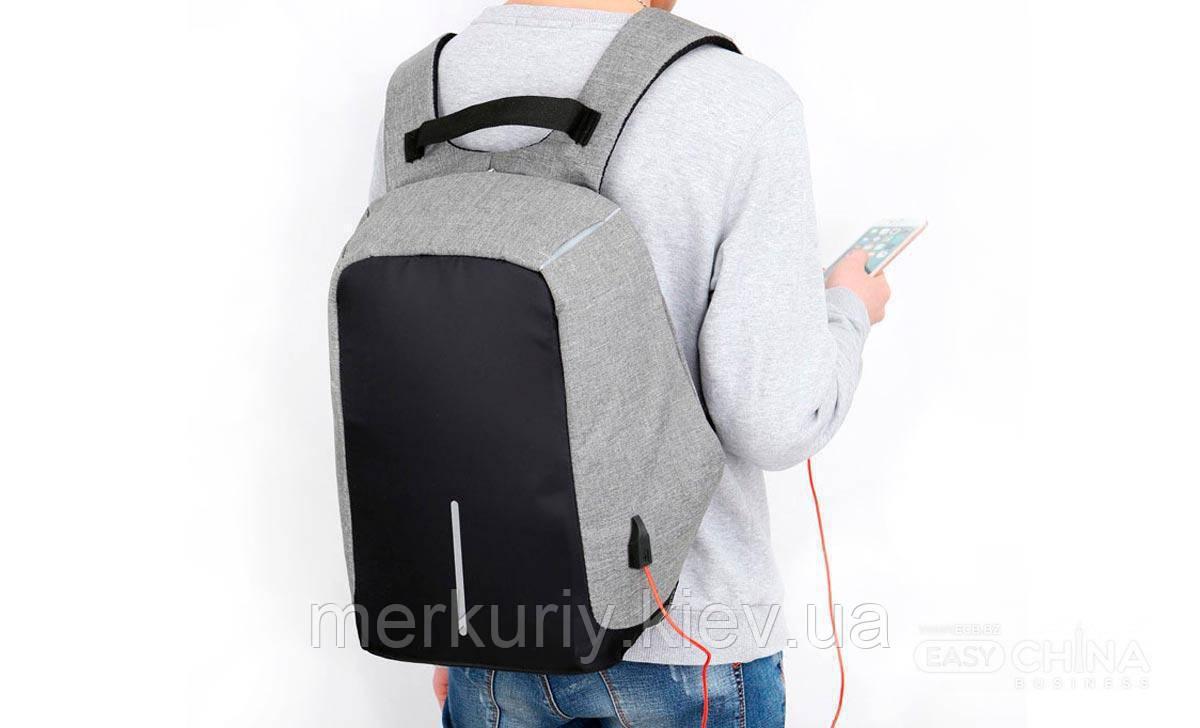 "100 шт. Рюкзак антивор под ноутбук 15,6"" Бобби Bobby с USB"