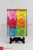 Бабочки декоративные - 8см