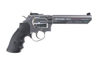 Реплика револьвера HG133B-1 - Silver [HFC] (для страйкбола), фото 2