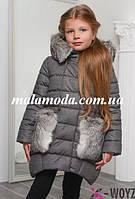 X-Woyz. Зима 2017-2018. Зимова куртка для дівчинки DT-8249 c2e30c8ece8e8