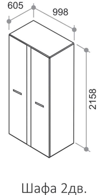 Шкаф 2-дверный Прага (размер)