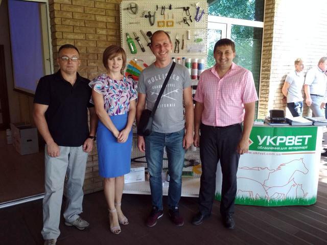 """Компанія """"УКРВЕТ"""" прийняла активну участь у конференції """"Критичні точки молочного скотарства"""""""