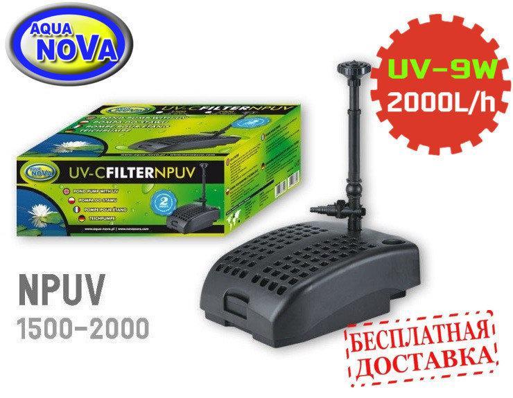 Занурювальний фільтр для ставка AquaNova NPUV-2000 + УФ-лампа 9Вт