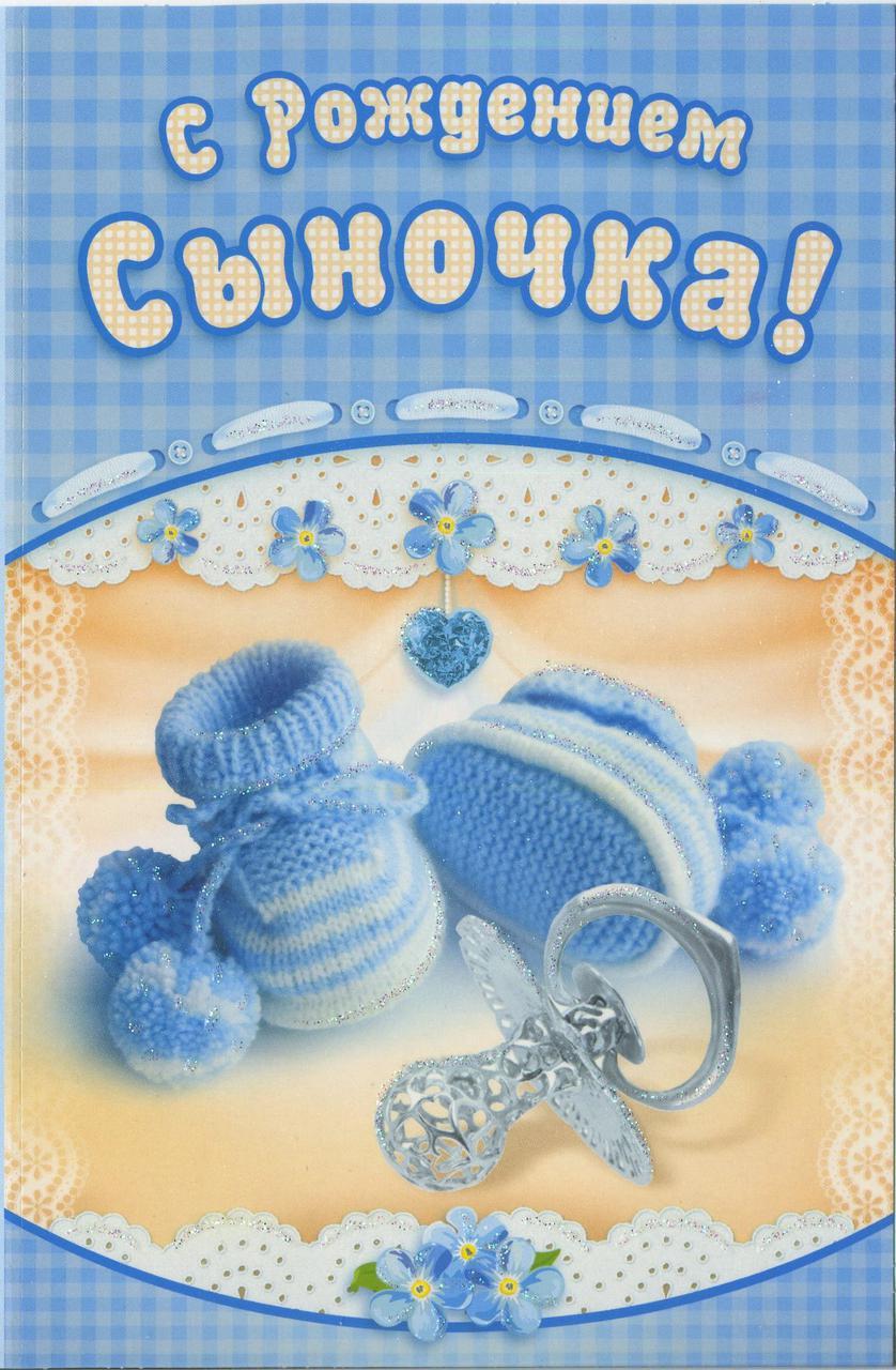 https://images.ua.prom.st/1264592933_upakovka-pozdravitelnyh-otkrytok.jpg