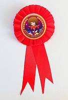 """Медаль """"За самый зажигательный танец"""""""