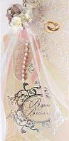 Упаковка поздравительных открыток ручной работы - С Днем Свадьбы - 5шт Ассорти