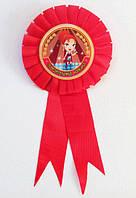 """Медаль """"Переможниці конкурсу"""""""