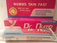 Крем-анестетик Dr.Numb Skin Fast (3 ex компонентный), 30g