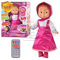 Интерактивная кукла ММ 4614 Маша и Мишка на пульте