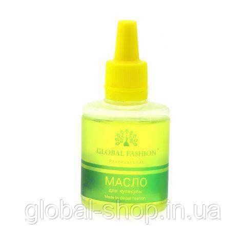 Масло для кутикулы Global Fashion 30 мл,разные ароматы