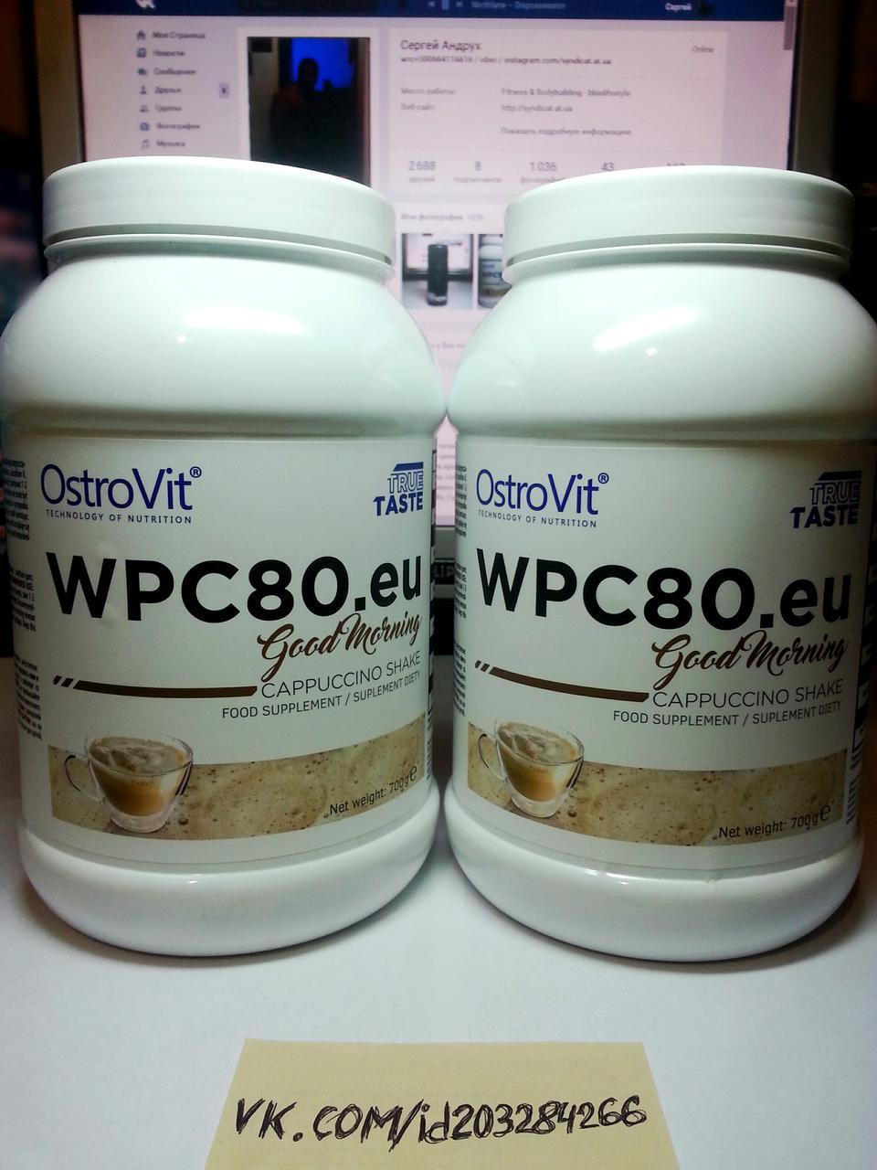 Протеин, OstroVit WPC 80 Good Morning 700г