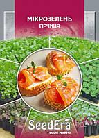 Семена Горчицы Микрозелень SeedEra 10 г (У-0000010161)