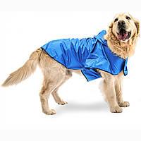 Пальто для собак Ferplast SAILOR BLUE 25