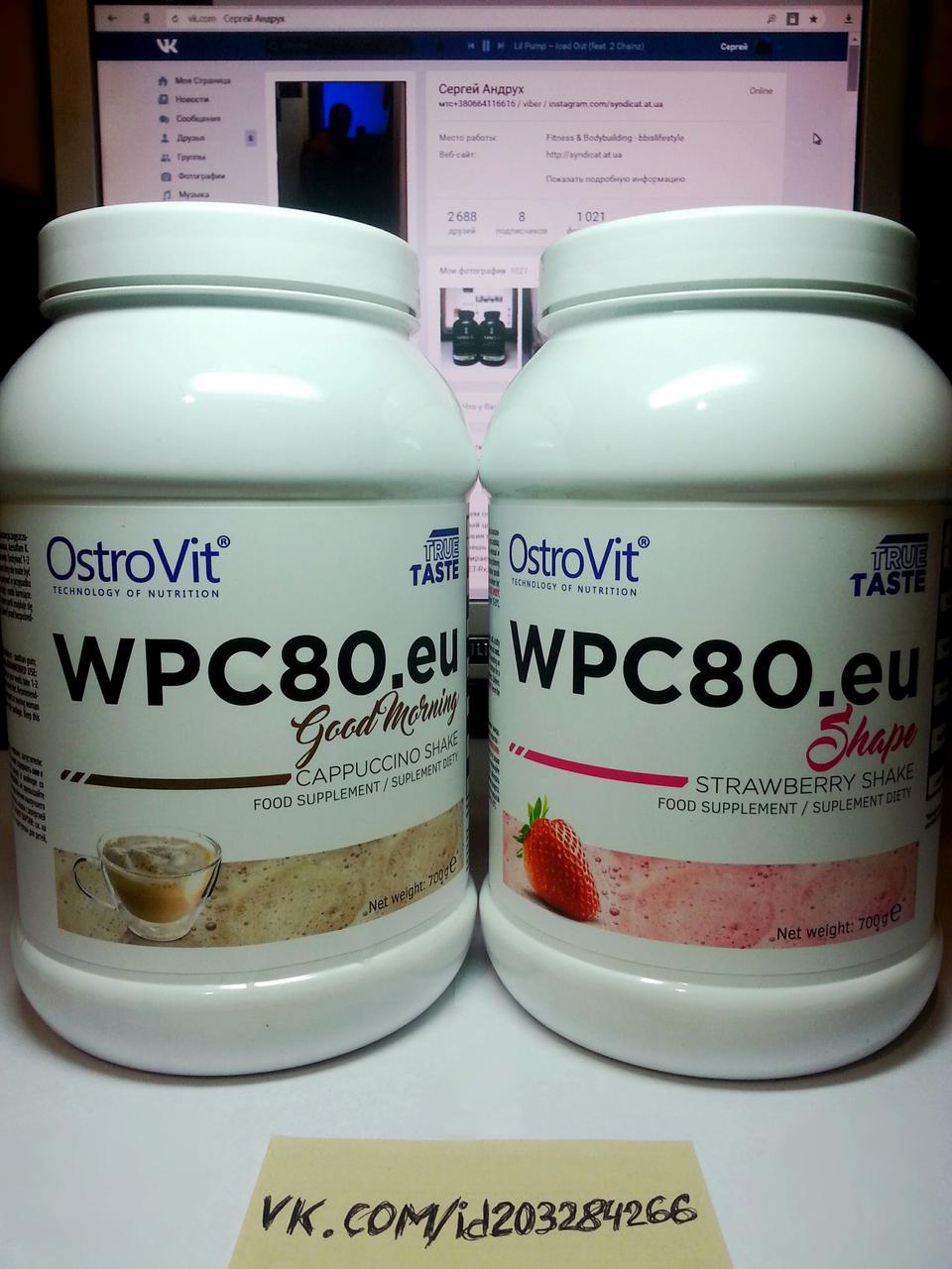 Протеин, OstroVit WPC 80 Shape 700г
