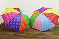 Зонт Радуга F17809 100шт5 2 вида, в пакете