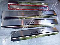 Накладки на пороги Citroen C4 PICASSO с 2006-2013 гг. (Premium)