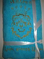 Полотенце махровое,банное 70x140 с вышивкой Лев и корона. Полотенце именное. Корона.