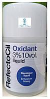 RefectoCil Oxidant Liquid 3% окислитель для краски, 100 мл рефектоцил