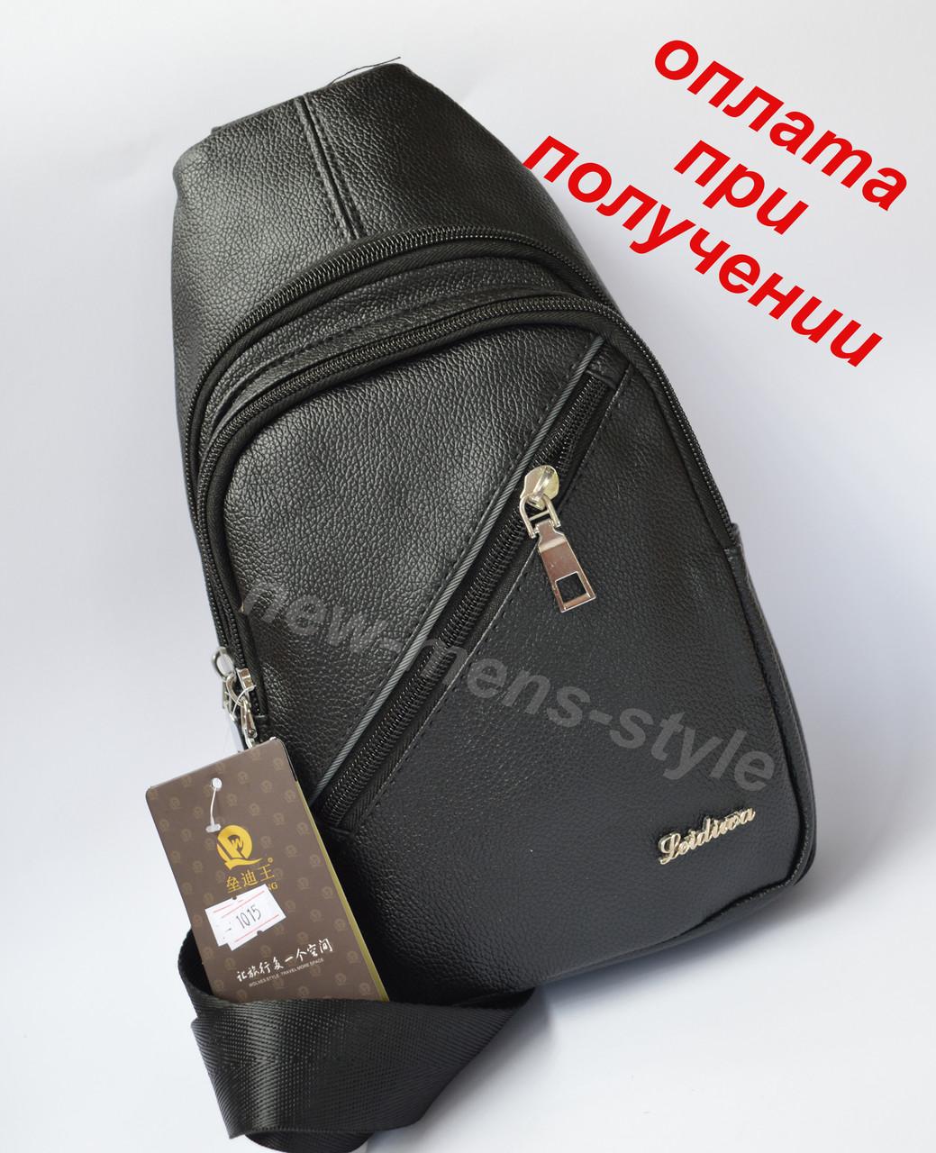 Чоловіча спортивна шкіряна сумка через плече рюкзак бананка слінг