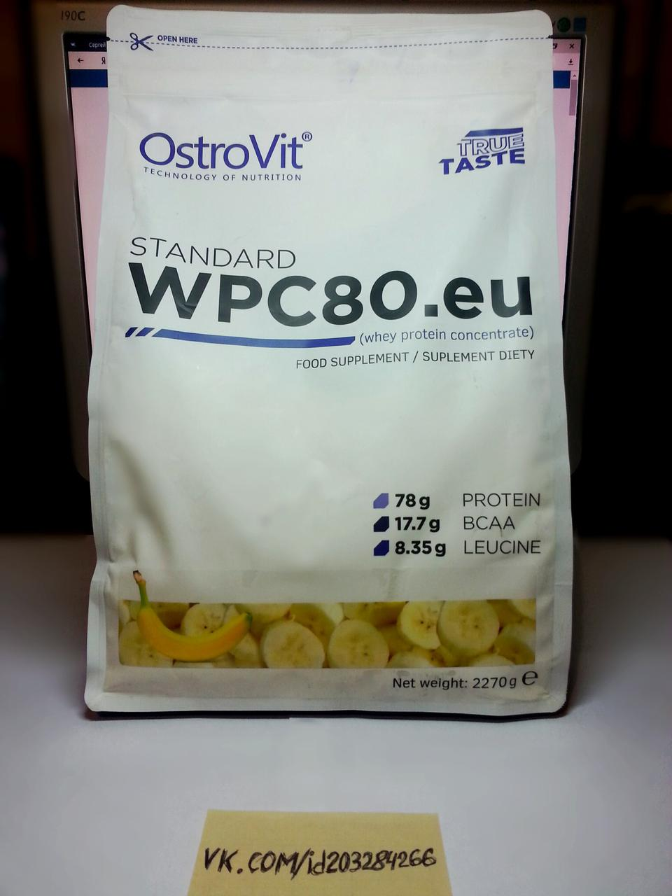 Протеин, Ostrovit WPC 80 2270г