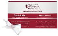 Hair Clinic Keratin Intensive Hair Nourishment Ampoules