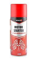 Быстрый старт NOWAX (NX45110) 450 мл.
