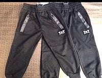 Спортивные штаны для мальчиков от 4 до 9 лет