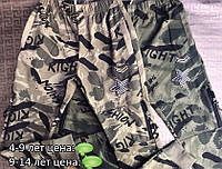 Спортивные штаны камуфляж для мальчиков от 4 до 9 лет