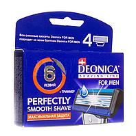 Картриджи   Deonica for men 6 лезвий Максимальная защита  4 шт в упаковке производство США
