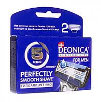 Картриджи  Deonica for men 5 лезвий для чувствительной кожи 2 шт в упаковке производство США