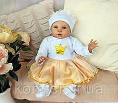 """Святковий комплект для новонароджених і малюків """"Royal"""" (велюровий) Вік від 0 до 6 міс"""