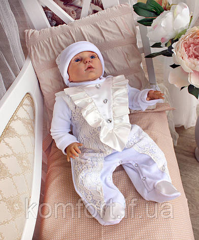 """Крестильный комплект для мальчика """"Принц""""  Возраст от 0 до 6 мес, фото 2"""