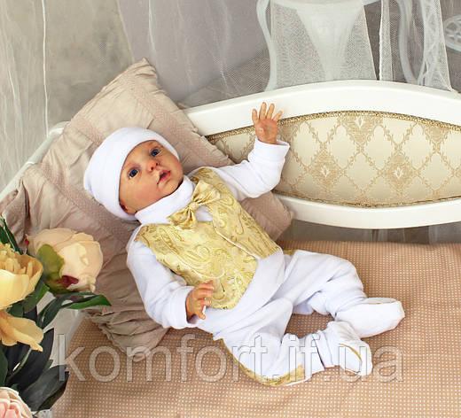 """Комплект одежды для новорожденного  """"Gold"""" (велюровый)  Возраст от 0 до 6 мес 56, фото 2"""