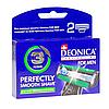 Картриджи  Deonica for men 3 лезвия для чувствительной кожи 2 шт в упаковке производство США