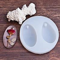 Форма для эпоксидной смолы, Полимерной глины или других материалов, Молд, Силикон, 8.7 см