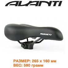 Седло велосипедное Avanti AVY-6690 (6690-black)