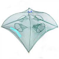Рачница зонт 70*70см 4секции прям. TY-021 (50шт)