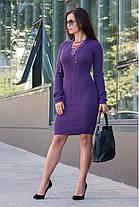 Тепле в'язане плаття облягаючого силуету зі шнурівкою на грудях Розмір універсальний 42-48, фото 3
