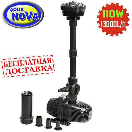 Насос для ставка AquaNova NCM-13000 л/год Fountain