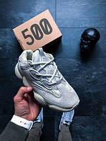 Мужские кроссовки Adidas Yeezy Desert Rat 500 «Blush», Копия