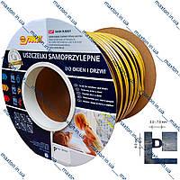 Уплотнитель самоклеющийся STOMIL SANOK D 9x7,5 мм цвет коричневый