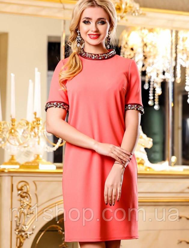 Нежное свободное платье персикового цвета (1164 svt)