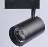 Трековый светодиодный светильник 20Вт 3000К TRL20WW7