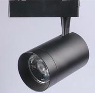 Трековый светодиодный светильник 20Вт 3000К TRL20WW7, фото 1