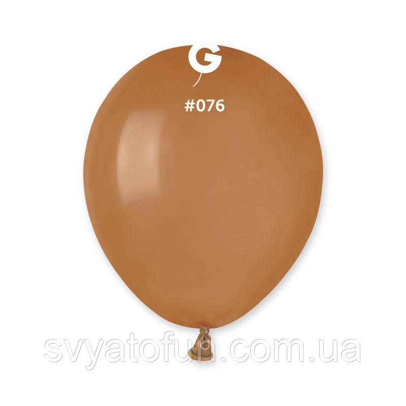 """Латексные воздушные шарики 5"""" пастель 76 мокко, Gemar"""