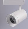 Трековый светодиодный светильник 20Вт 4200К TRL20W7 белый